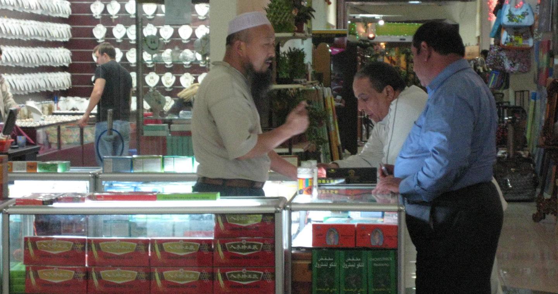 Dubai Dragon Mart Ii