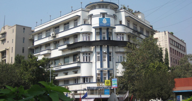 Mumbai Deco I
