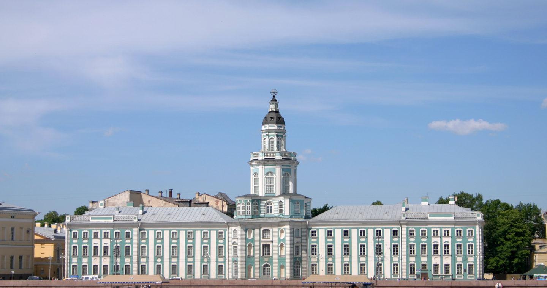 Petersburg Kunstkamera
